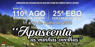 Cadeeso - 110ª Assembleia Geral Ordinária