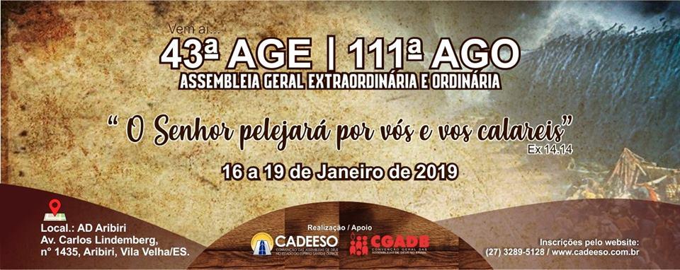 CADEESO convoca ministros para 43ª AGE e 111ª AGO