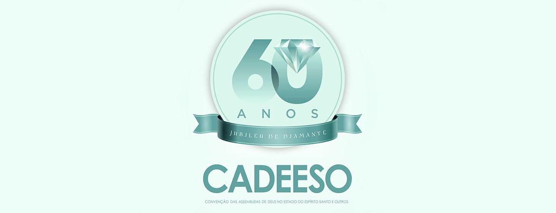 Cadeeso - Convenção das Assembleias de Deus no Estado do Espírito Santo e Outros