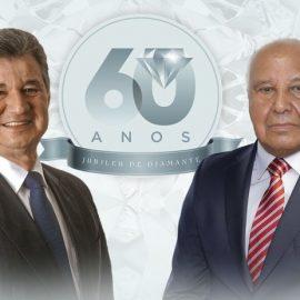 CADEESO vai reviver seus 60 anos de história